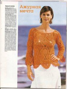 Modelo blusa calada patrones