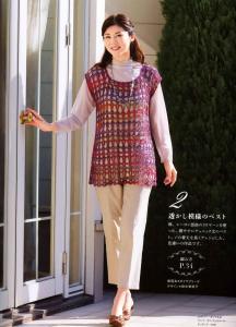 Blusa crochet tipo túnica