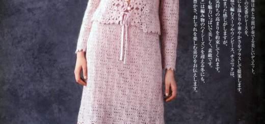 Conjunto Crochet mujer