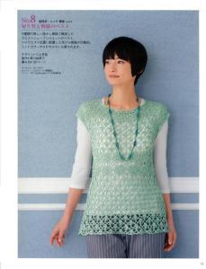 Polera túnica crochet