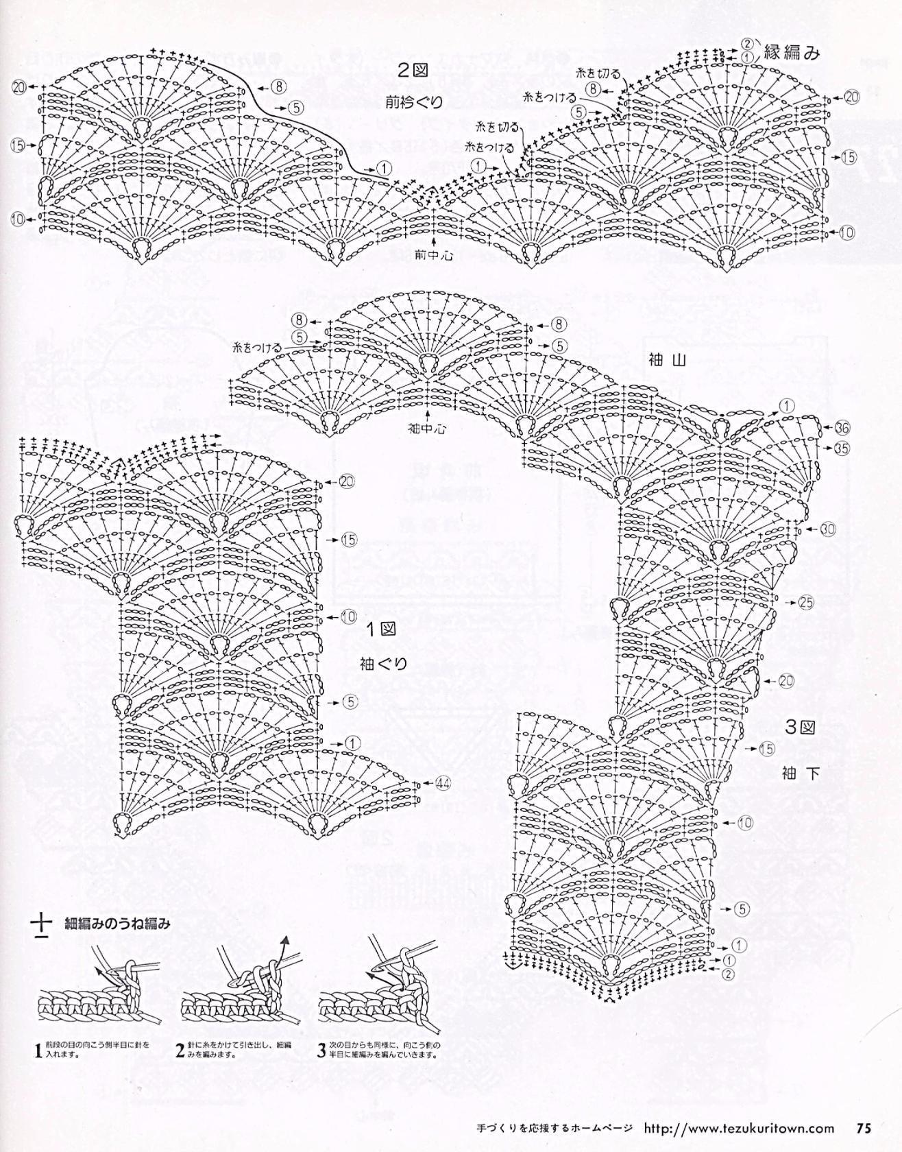 Blusa a crochet con esquemas media manga1