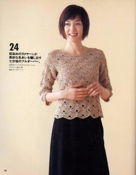 Blusa a crochet con esquemas media manga