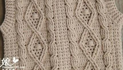 Chaleco niños crochet