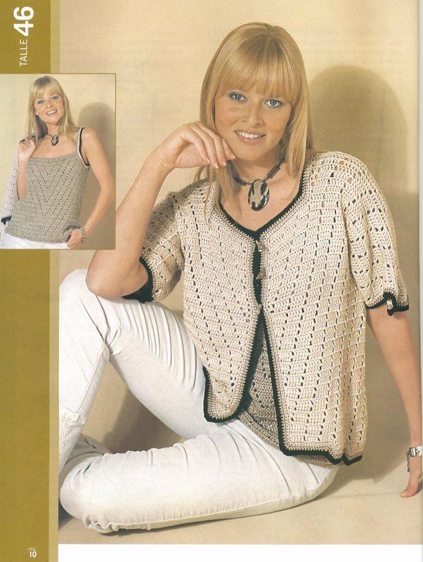 Casaca y musculosa crochet dama