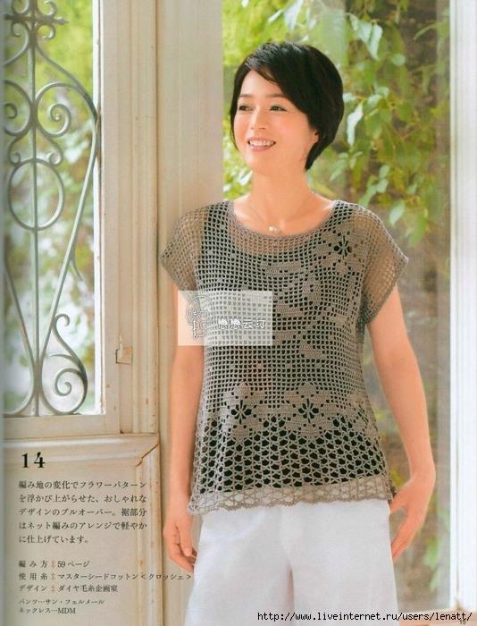 Crochet blusa filet
