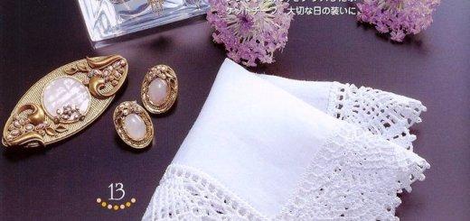 Orillas finas de crochet