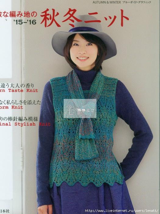 Chalecos de crochet con patrones