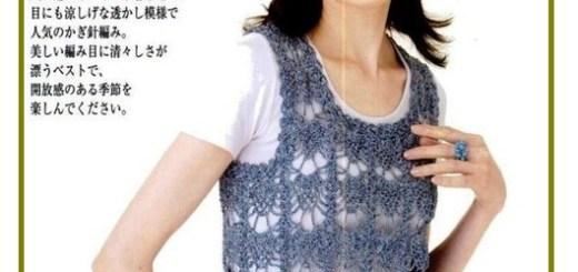 Chaleco crochet patrones