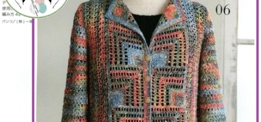 Chalecos tejidos para mujer