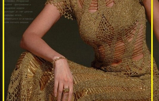 vestidos de tejido