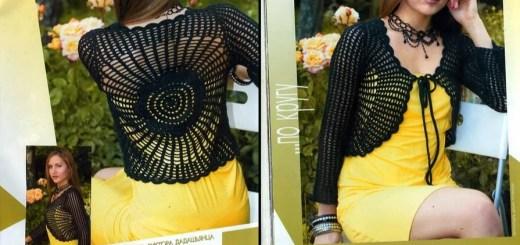 Crochet chalecos