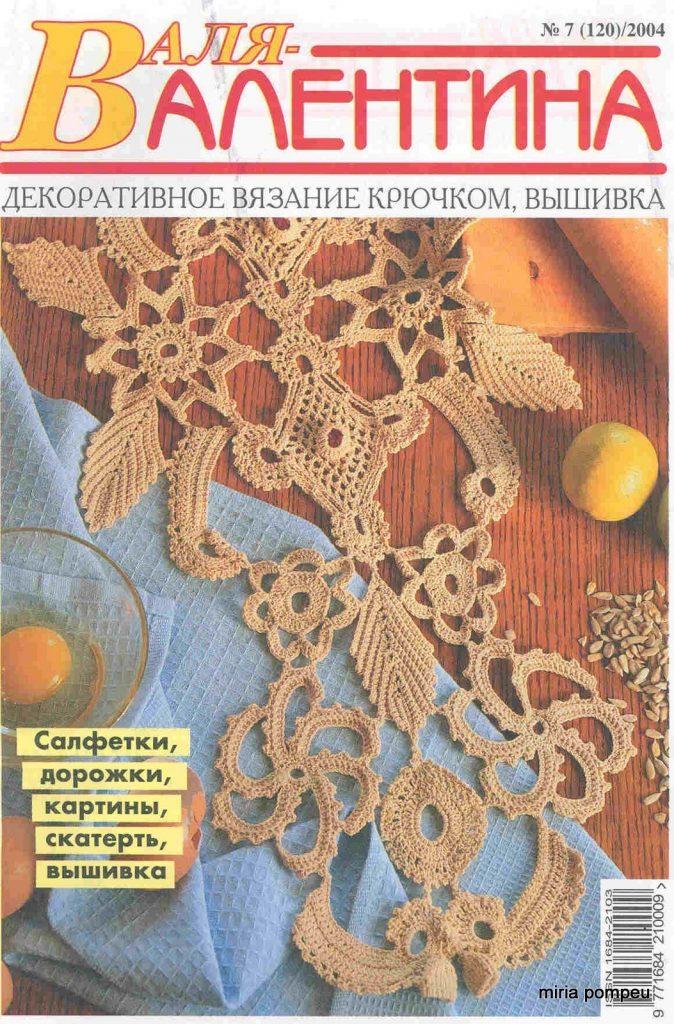 Revistas crochet gratis