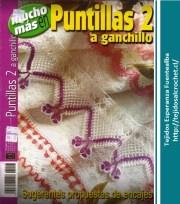 Revistas de patrones gratis. Una revista con diseños de orillas. GRATIS