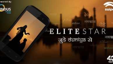 Swipe Elite star