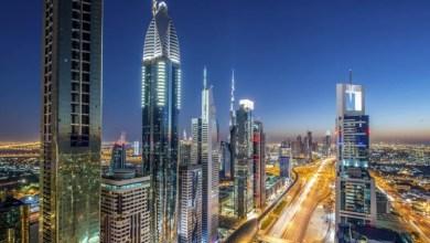 Photo of تسجيل أول منصة لتداول العملات الرقمية رسمياً في الإمارات