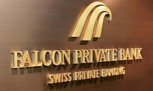 أهم بنوك سويسرا يقوم بدمج العملات الرقمية ضمن خدماته المصرفية