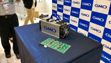 Photo of شركة إنترنت يابانية كبرى توقف إنتاج أجهزة تعدين العملات الرقمية