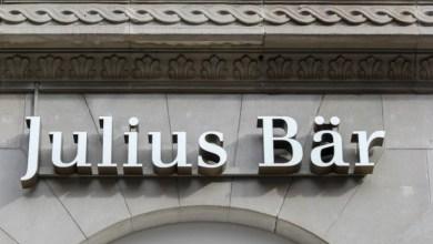 Photo of أحد أكبر بنوك سويسرا يوفر خدمات العملات الرقمية