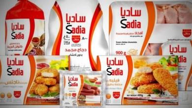 Photo of الإفتاء العماني يتمسك بقرار حظر بيع دجاج ساديا