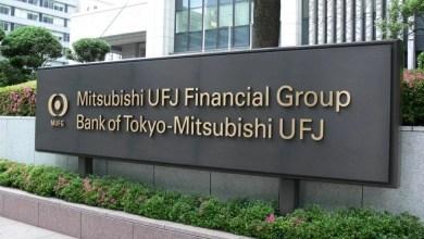 اليابان - موقع تقني نت للتكنولوجيا و أخبار العملات الرقمية والبلوكشين