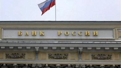 روسيا - موقع تقني نت للتكنولوجيا و أخبار العملات الرقمية والبلوكشين
