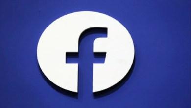 حسابات وهمية فيسبوك - تقني نت تكنولوجيا