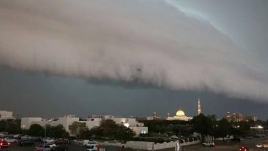 منخفض الغفران - تقني نت سلطنة عمان