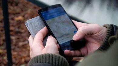 خرائط جوجل - موقع تقني نت للتكنولجيا والعملات الرقمية