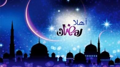تقني نت - امساكية رمضان صلالة