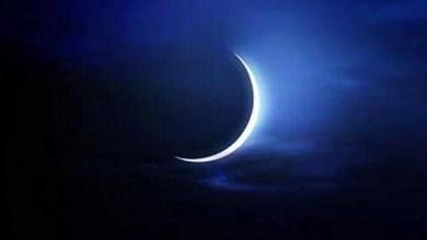 موعد عيد الفطر سلطنة عمان - تقني نت