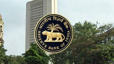 بنك الهندي - تقني نت العملات الرقمية
