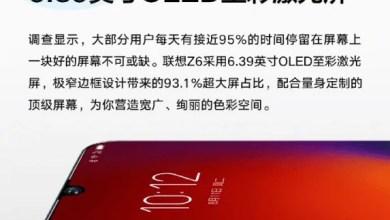 Photo of أحدث التسريبات حول هاتف Lenovo Z6 المميز