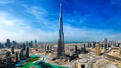 Photo of حصول منصة ABX للعملات الرقمية على موافقة مبدأية في الإمارات