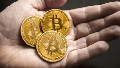 بتكوين - تقني نت العملات الرقمية
