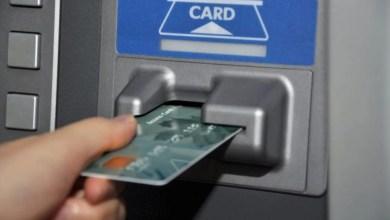البتكوين قريبا على الصراف الآلي - تقني نت العملات الرقمية