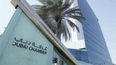 Photo of غرفة تجارة دبي توقع مذكرة تفاهم بشأن حلول بلوكشين تجارية