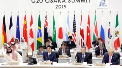 مجموعة العشرين 2019 - تقني نت العملات الرقمية