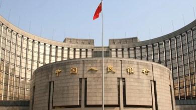 Photo of مخطط بياني لبنك الصين يوضح سبب ارتفاع سعر البتكوين