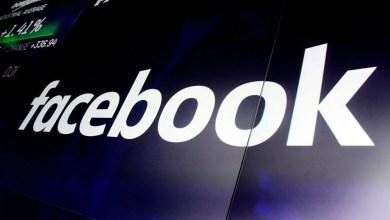 Photo of شركة Facebook تعلن تراجع إطلاق عملتها Libra في الهند