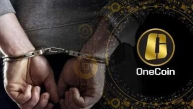 عقوبة السجن - تقني نت العملات الرقمية