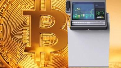 سرقة جهاز صراف آلي للبتكوين - تقني نت العملات الرقمية