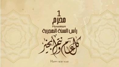 تحديد إجازة رأس السنة في عُمان - تقني نت عمانيات