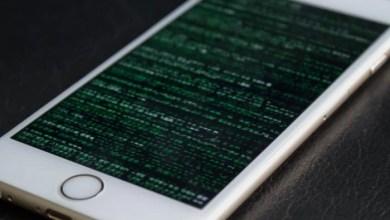 مكافئة مليون دولار لمن يستطيع اختراق آيفون - تقني نت تكنولوجيا