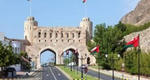 تحديد إجازة عيد الاضحى في سلطنة عمان - تقني نت