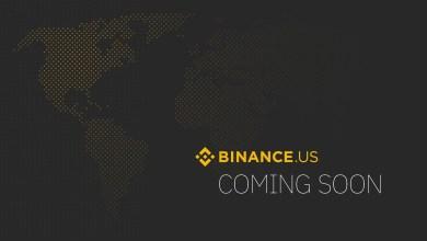 منصة Binance تستعد لإطلاق منصتها الأمريكية - تقني نت العملات الرقمية
