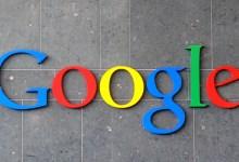 جوجل تنتج أقوى كمبيوتر على وجه الأرض - تقني نت تكنولوجيا