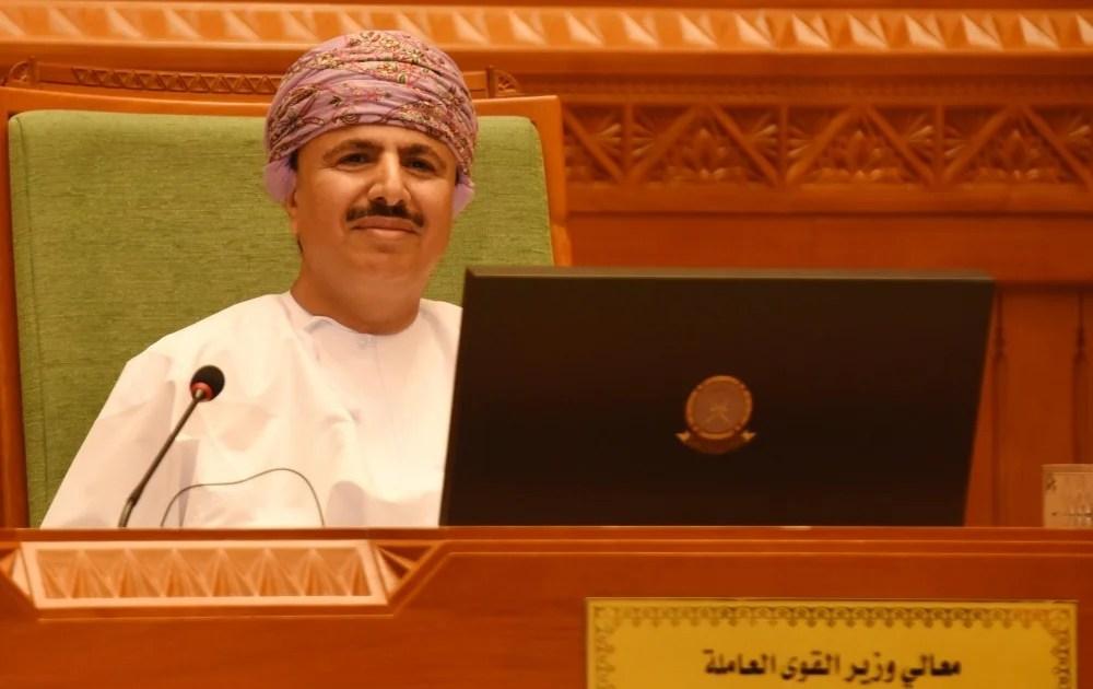 قرار جديد حول نسبة العمانيين في بعض منشآت القطاع الخاص