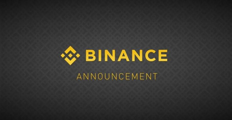 منصة Binance تحذف مجموعة من أزواج التداول - تقني نت العملات الرقمية