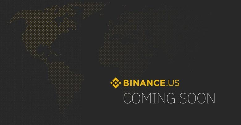 منصة Binance.us تفتح التسجيل والتداول الأسبوع المقبل