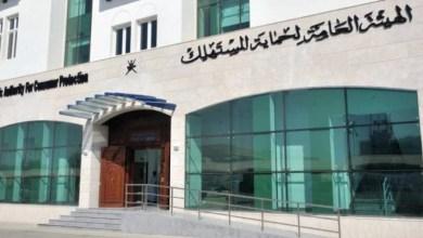 Photo of استدعاء أكثر من 200 سيارة نيسان في سلطنة عمان